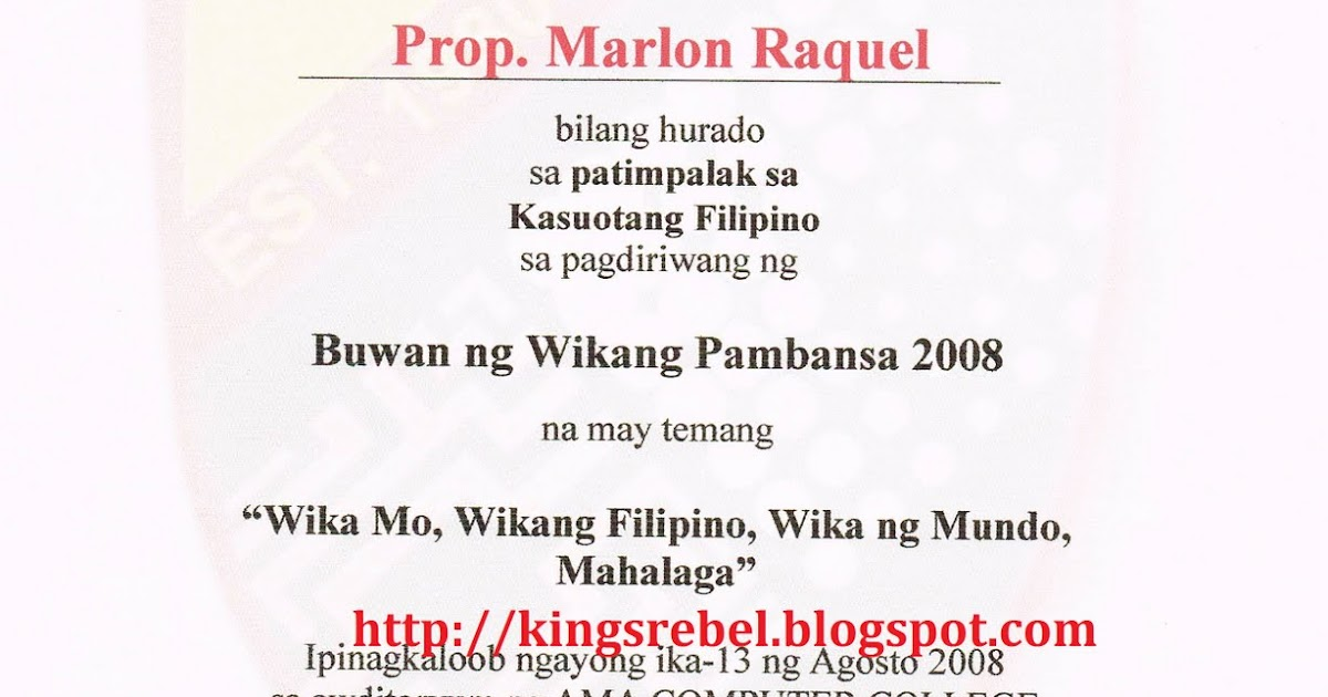Tidbits and bytes example of sertipiko ng pagkilala patimpalak tidbits and bytes example of sertipiko ng pagkilala patimpalak sa kasuotang filipino yadclub Choice Image