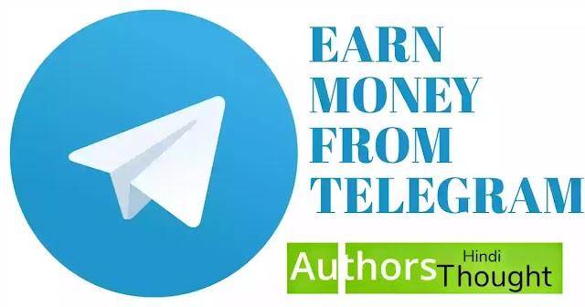 Telegram kya hai   telegram se paise kaise kamate hai hinglish blog 2021