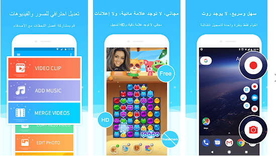 بعض الصور لتطبيق Super Screen Recorder- No Root REC & Screenshot