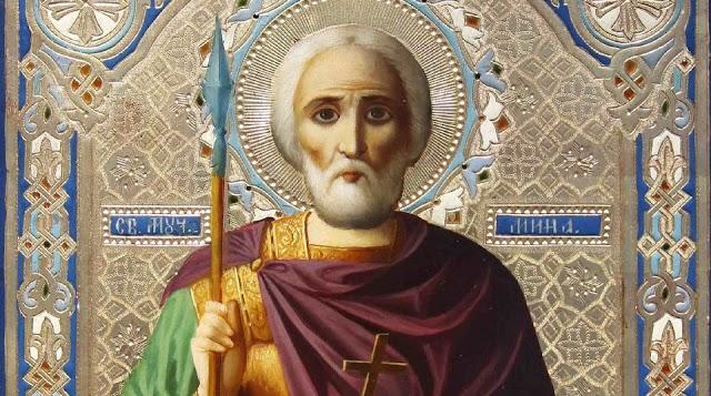 Почитаме Свети Мина - закрилник на семейството