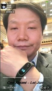 Prossimamente Xiaomi Mi Band