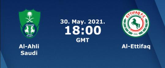 بث مباشر مباراة الاهلي السعودي والاتفاق