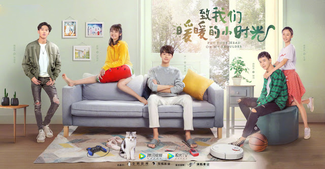 Download Drama Cina Put Your Head on My Shoulder Batch Subtitle Indonesia