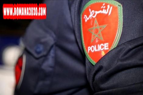 أخبار المغرب: نشر بلاغ السنة البيضاء المفبرك يجر شخصا إلى العدالة