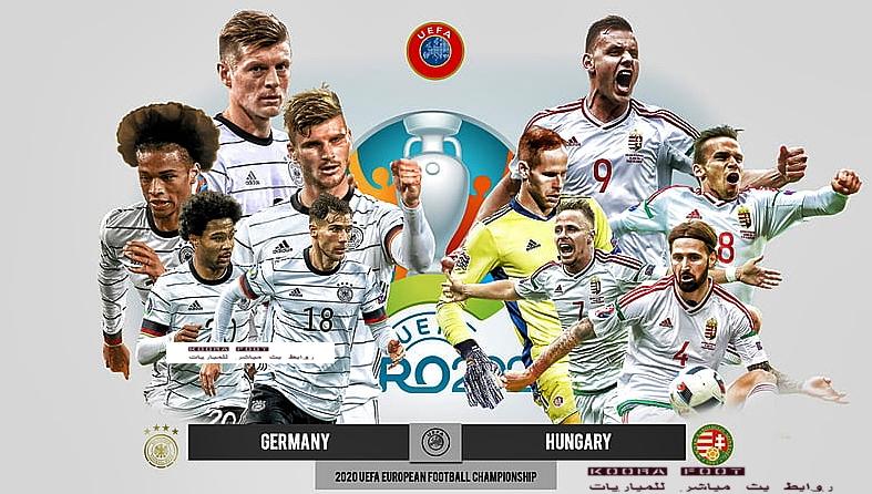 موعد مباراة ألمانيا والمجر في بطولة يورو 2020