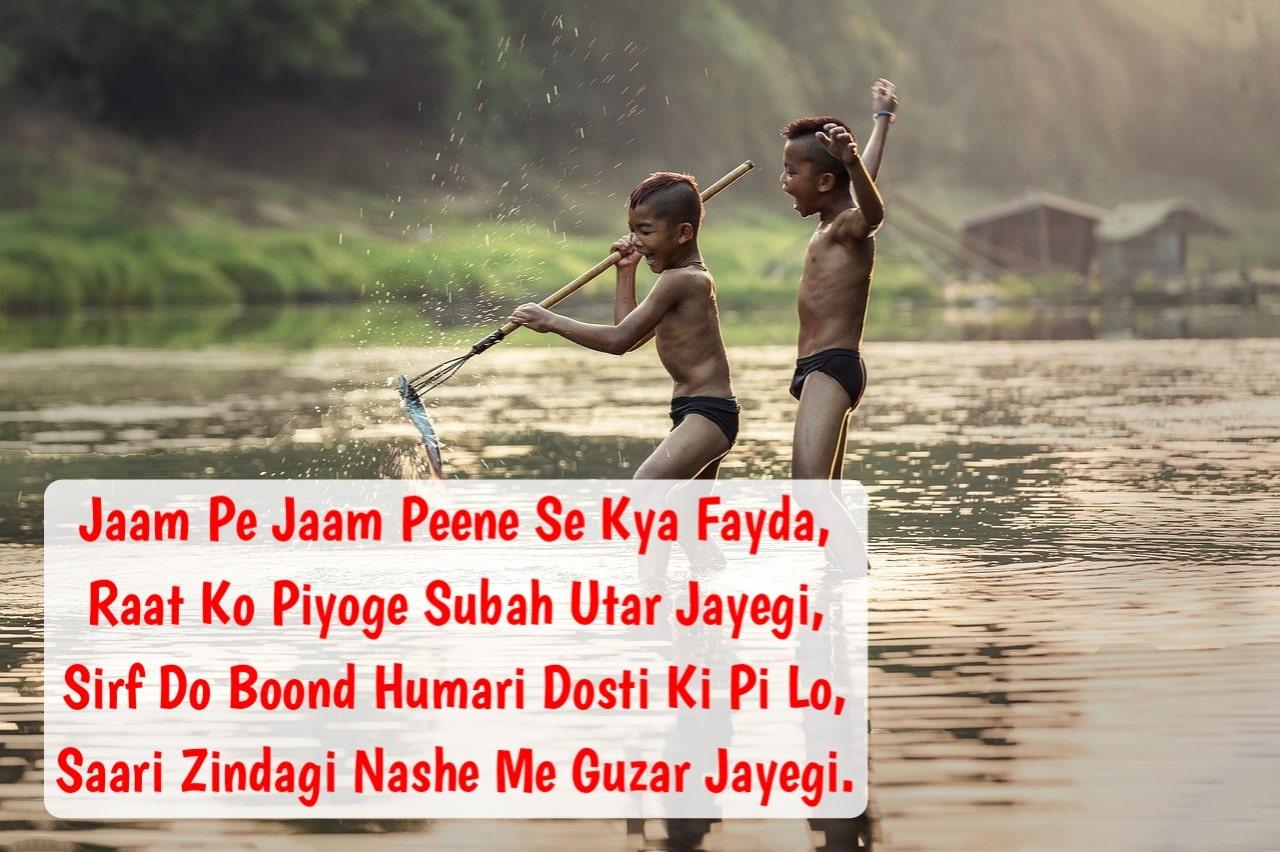 dosti shayari message
