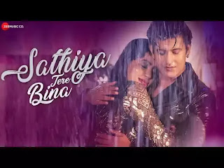 Sathiya-Tere-Bina-Lyrics