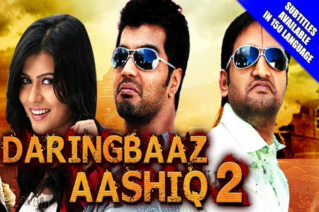 Daringbaaz Aashiq 2 2016 Hindi Dubbed Movie Download