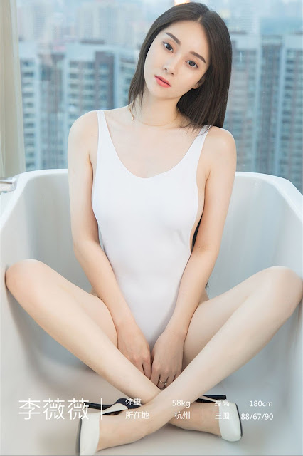 Hot and sexy photos of beautiful booty asian hottie chick Chinese babe model Li Wei Wei photo highlights on Pinays Finest Sexy Nude Photo Collection site.