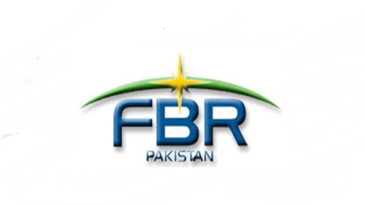 https://www.psw.gov.pk/jobs - Federal Board of Revenue FBR Jobs 2021 in Pakistan