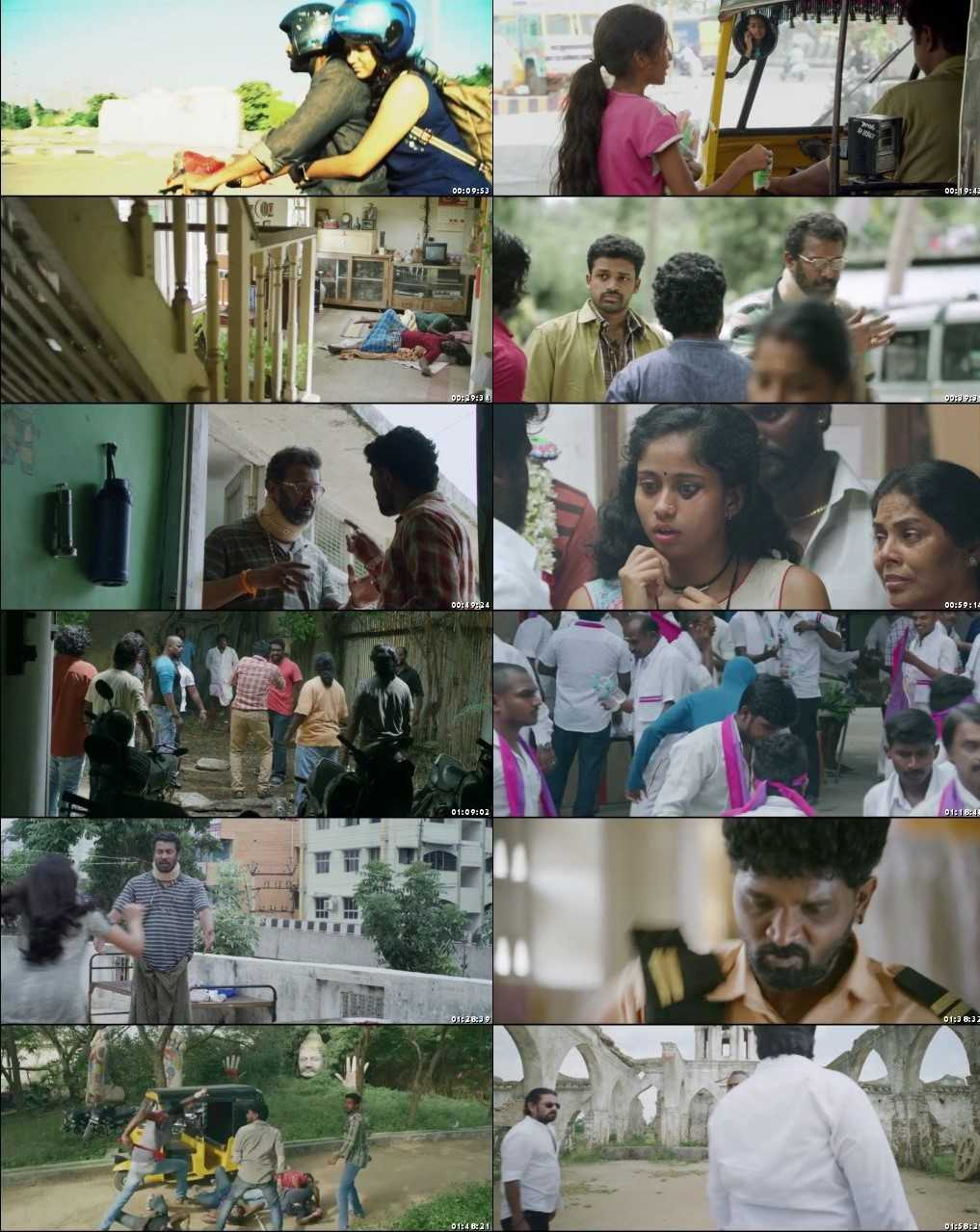 Goli Soda 2 2018 Screenshot