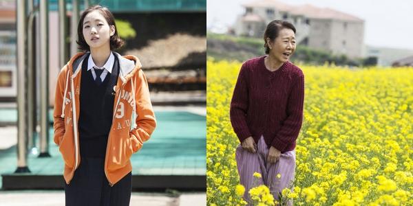"""Film """"Canola"""" Rilis Penampakan Pertama Kim Go Eun - Youn Yuh Jung"""