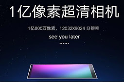 Xiaomi will launch a smartphone with 108 MP photo sensor, a new record!