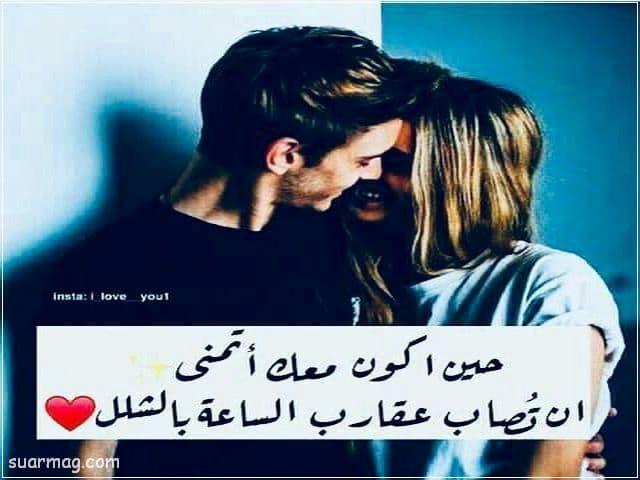 صور حب ورومانسيه 8   love and romance pictures 8