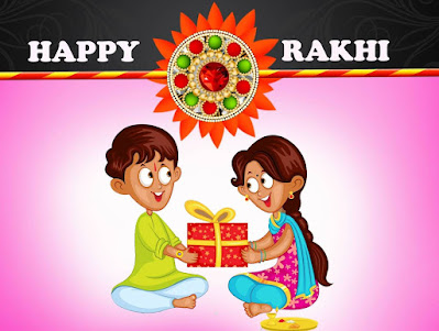 Raksha Bandhan Messages  and quotes for 2020