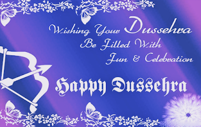 Happy Dussehra Images lord RAMA