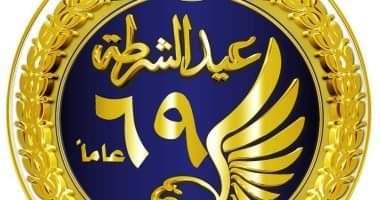 الأهرام إيجيبت نيوز تهنئ القيادة السياسية ورجال الداخلية بعيد الشرطة الــ 69