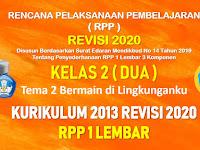 RPP 1 Lembar Kelas 2 Tema 2 SD/MI Kurikulum 2013 Revisi 2020 Tahun Pelajaran 2020 - 2021