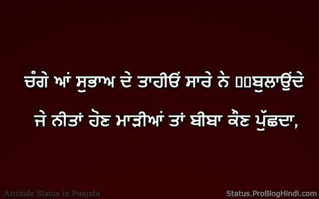 punjabi attitude status for facebook