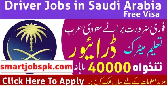 Jobs in Saudi Arabia for Pakistani