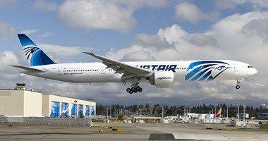 أسماء طاقم الطائرة المفقودة فى الرحلة MS804 التى انطلقت من مطارس باريس