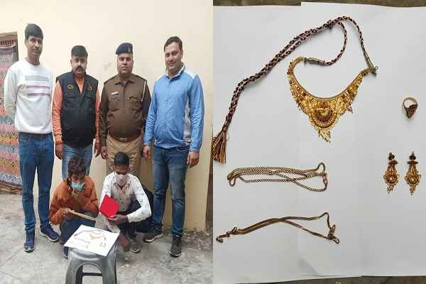 crime-branch-sector-48-arrested-chor-with-jewelary-news