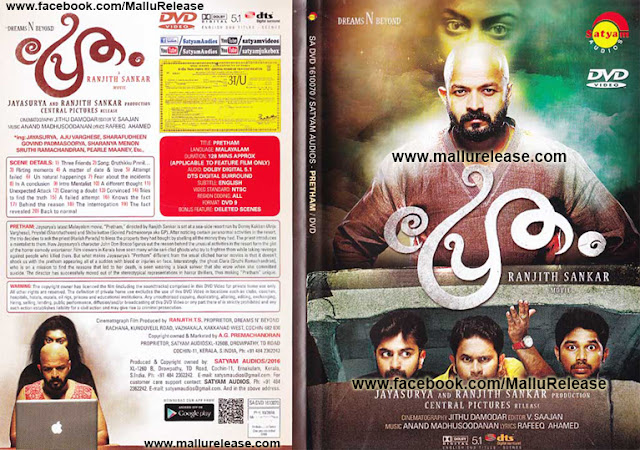 pretham, pretham full movie, pretham movie, pretham cast, pretham malayalam full movie, pretham movie download, pretham film, pretham jayasurya, pretham movie online, pretham full movie malayalam, pretham movie songs, pretham songs, pretham imdb, pretham trailer, pretham full cast, pretham rating, mallurelease