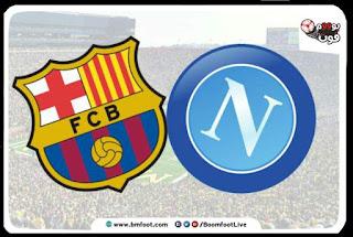 لعبة برشلونة و نابولي بث مباشر