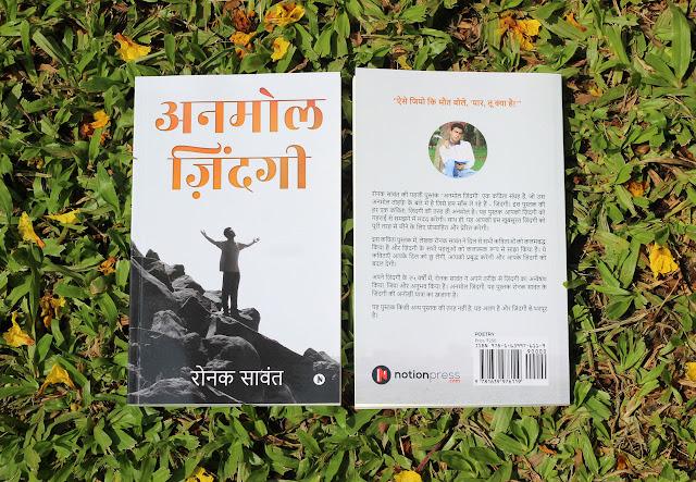 Anmol Zindagi Book by Ronak Sawant
