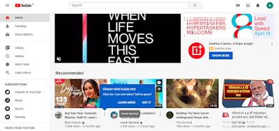 क्या आप अपना Youtube Channel बनाना चाहते हैं तो ये आपके लिये बहुत ही अच्छा लेख है इस लेख को पढकर आप अपना खुद का एक Youtube Channel बना सकते