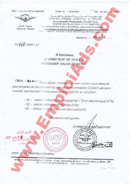 اعلان عرض عمل بمؤسسة مطار مصطفئ بن بولعيد ولاية باتنة مارس 2017