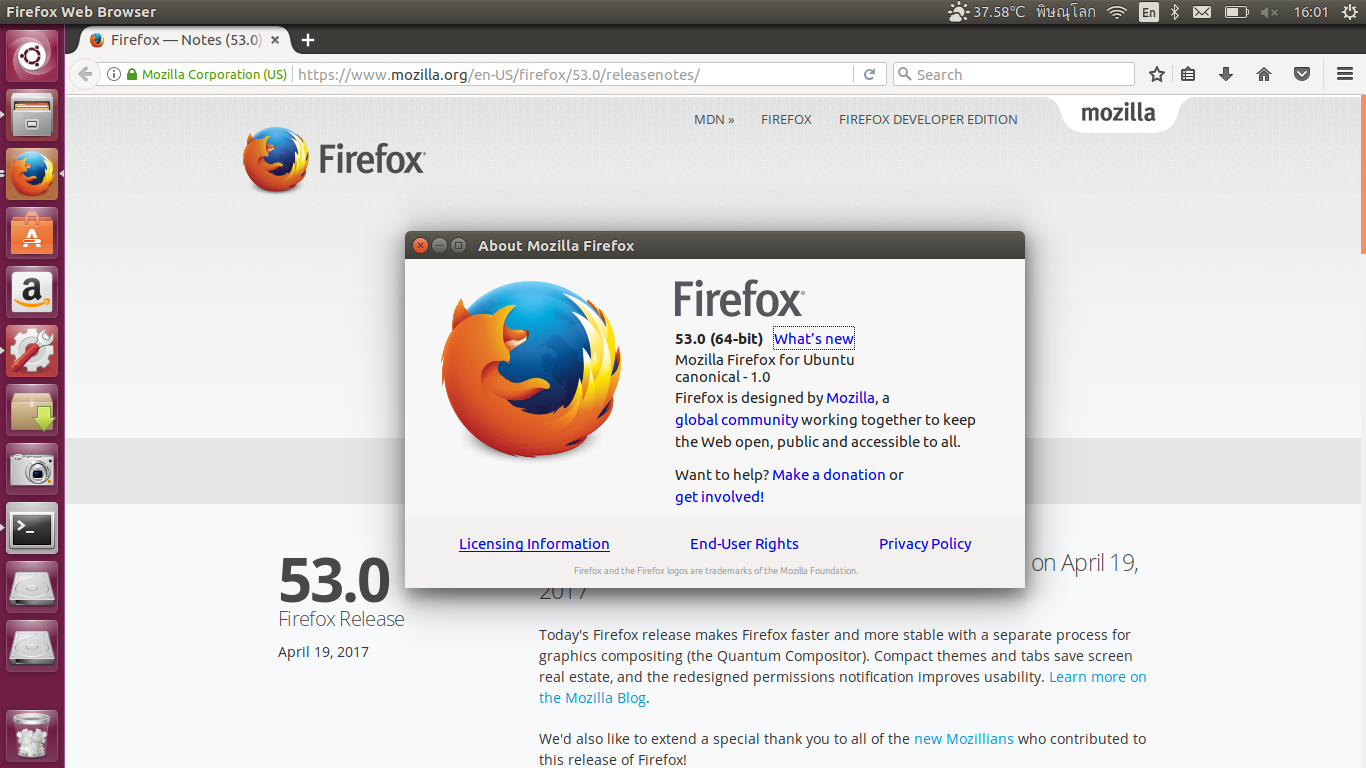 How to install program on Ubuntu: How to install Firefox 53