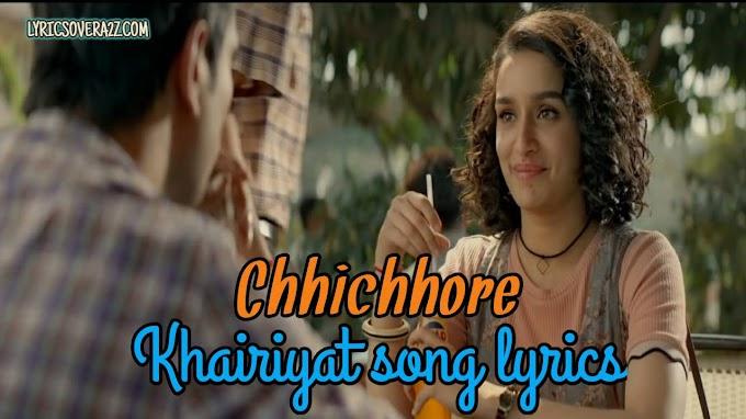Khairiyat Lyrics - Chhichhore   Arijit Singh   Lyrics Over A2z