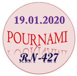 Kerala lottery Result Pournami RN-427 dated 19.01.2020