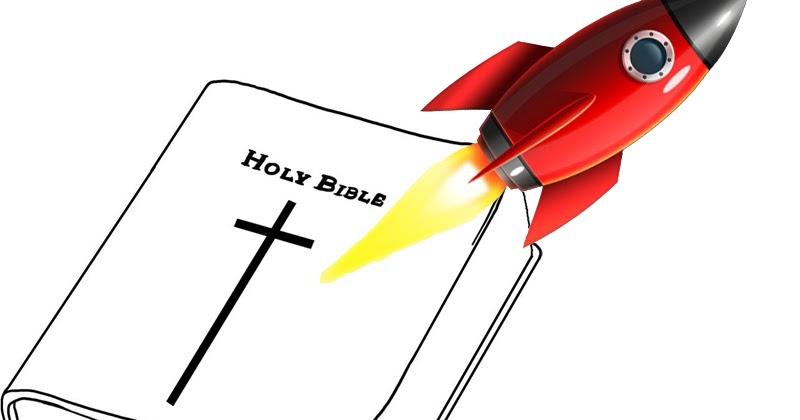 Читаем Библию