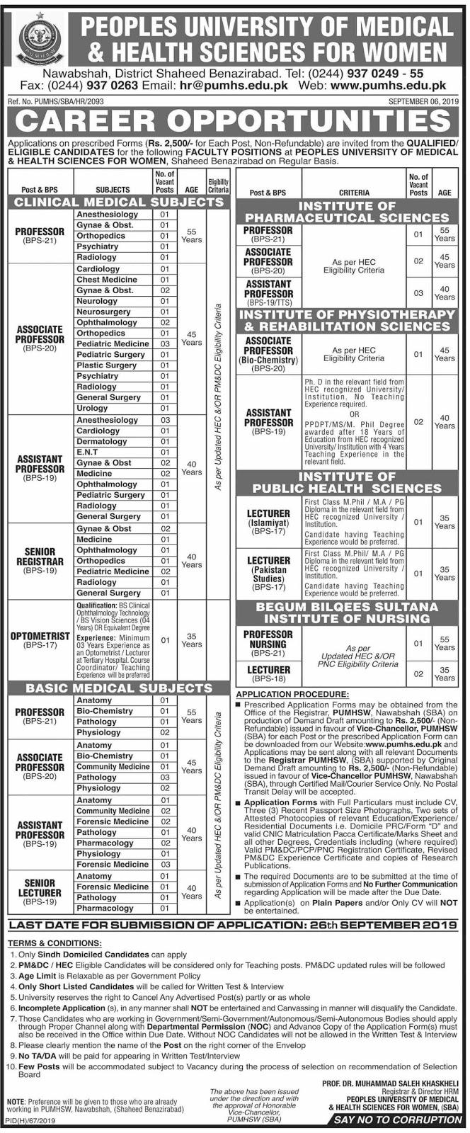 Advertisement for PUMHS Jobs September 2019