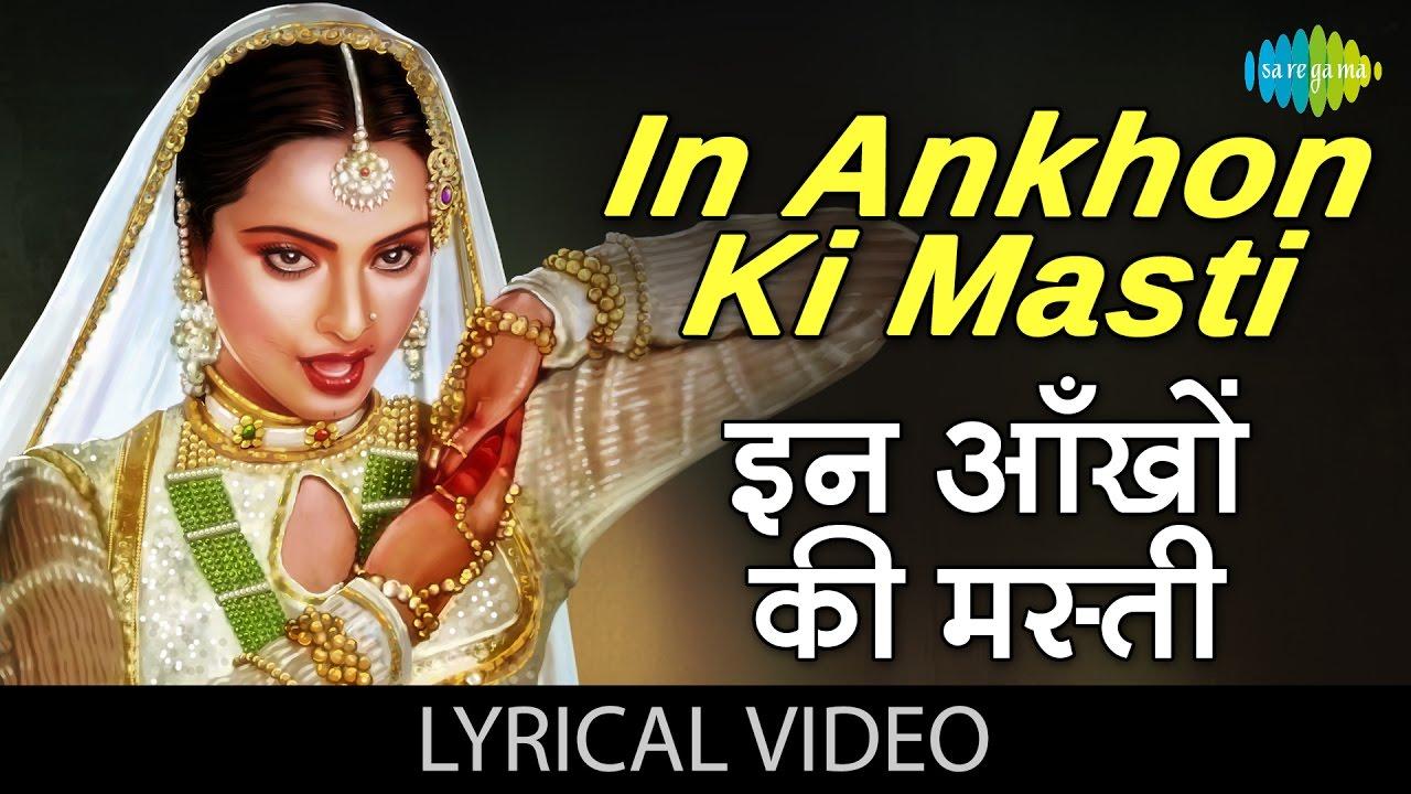 In Aankhon Ki Masti Lyrics in Hindi