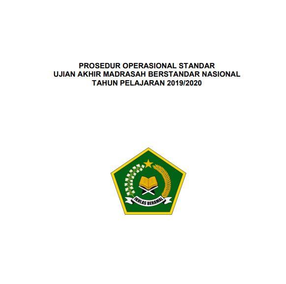 POS UAMBN 2020 PDF