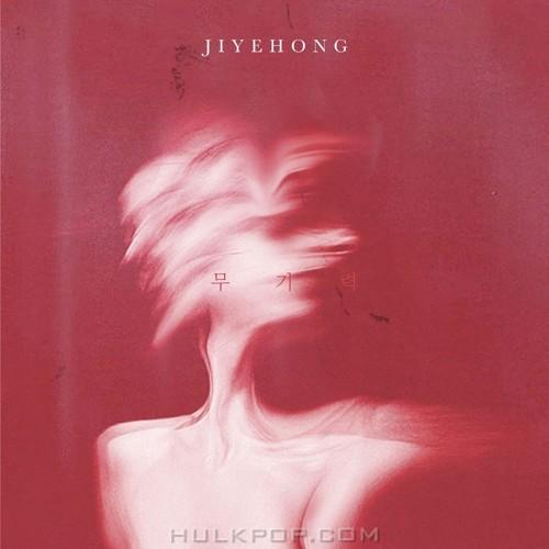 JIYEHONG – Helpless – Single