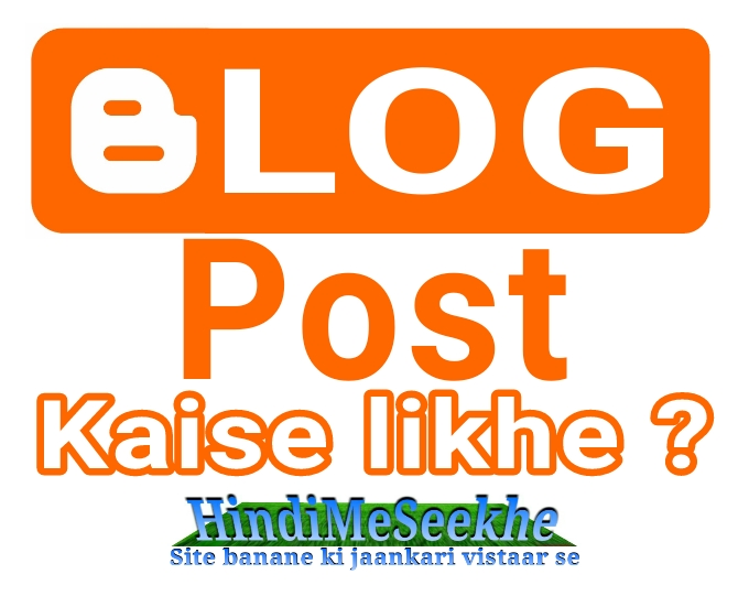 Blog me new post kaise likhe