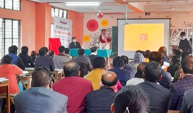 District Academic Core Group meeting conducted at DIET Bongaigaon