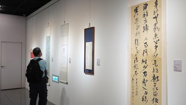杖藜行歌─林俊臣書法展 彰化美學生活館展出