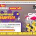 [ЛОХОТРОН] Программа денежного поощрения пользователей интернета Отзывы, развод, обман?