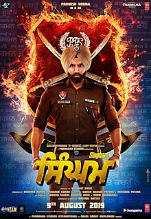 Singham (2019) Punjabi Full Movie Mp4 Download mp4moviez