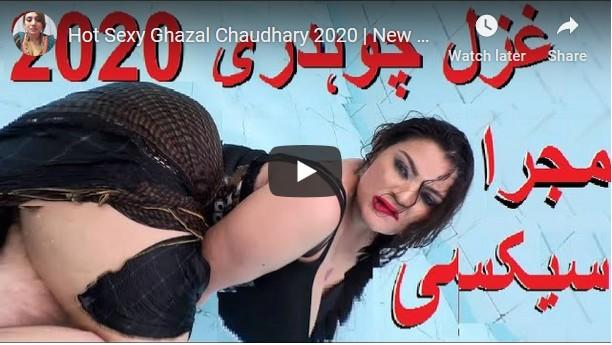 Ghazal Chaudhary 2020 | New Punjabi Mujra song | Desi paki Aunty | Full stage show Dance