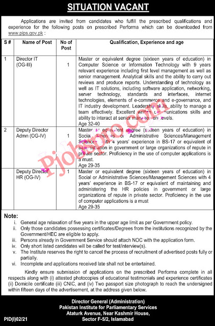 Pakistan Institute for parliamentary service jobs