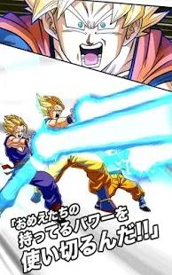 Download Dokkan Battle JP MOD Apk Latest Version 2021
