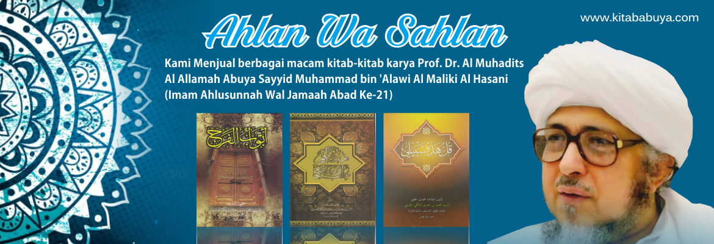 Kitab kitab Sayyid Muhammad
