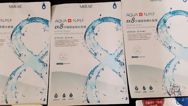 Monthly Project; The Ultimate Mask Sheet Review Part 1; Mirae
