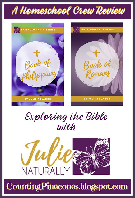 #hsreviews #julienaturally, #juliepolanco, #faithjourneys